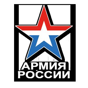 3996605_Armiya_Rossii (300x300, 35Kb)