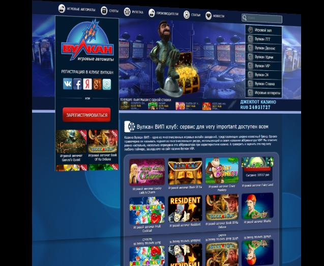 официальный сайт игровых автоматов Вулкан/3726595_newproject (637x522, 386Kb)