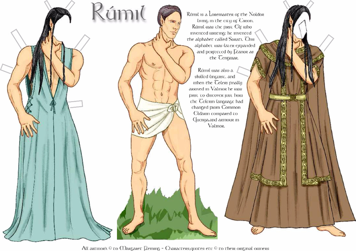 Rumil (700x494, 296Kb)