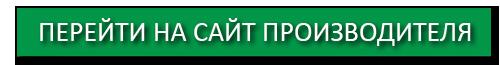купить  турбо мускулар/6210208_sait_proizvoditelya (500x65, 144Kb)