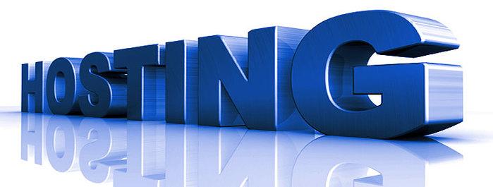 """alt=""""Что такое хостинг и как его выбрать?""""/2835299_hosting (700x265, 37Kb)"""