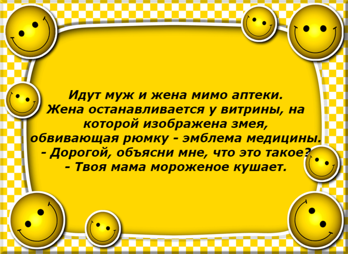 4687843_sayhi38_png569 (700x512, 279Kb)