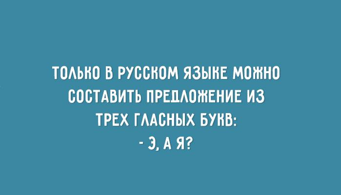 0_1154d8_127c5ce2_orig (699x400, 81Kb)