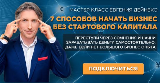 4687843_mailservice (542x282, 157Kb)