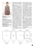 Превью VVHobExtra032017_top-journals.com_Страница_81 (521x700, 209Kb)