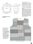 Превью VVHobExtra032017_top-journals.com_Страница_39 (521x700, 216Kb)