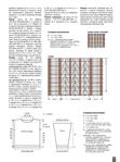 Превью VVHobExtra032017_top-journals.com_Страница_43 (521x700, 210Kb)
