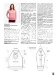 Превью VVHobExtra032017_top-journals.com_Страница_47 (521x700, 194Kb)