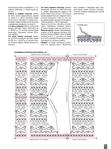 Превью VVHobExtra032017_top-journals.com_Страница_53 (521x700, 232Kb)