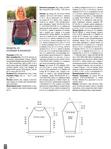 Превью VVHobExtra032017_top-journals.com_Страница_70 (521x700, 217Kb)
