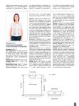 Превью VVHobExtra032017_top-journals.com_Страница_75 (521x700, 193Kb)