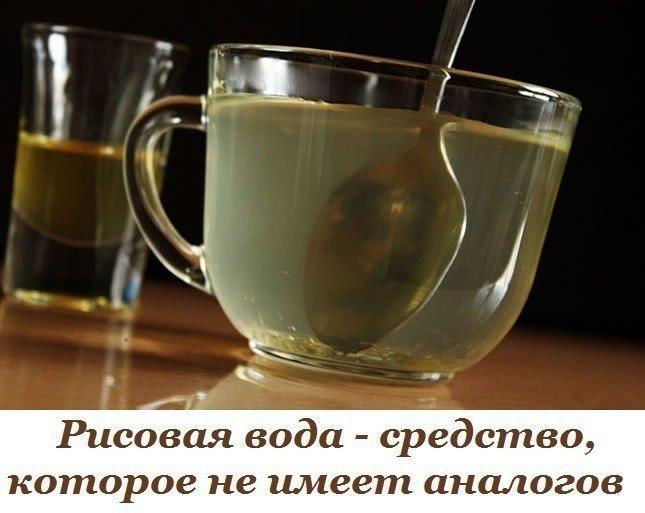 5463572_risovaya_voda (645x513, 50Kb)