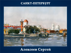 5107871_Alekseev_Sergei (250x188, 58Kb)