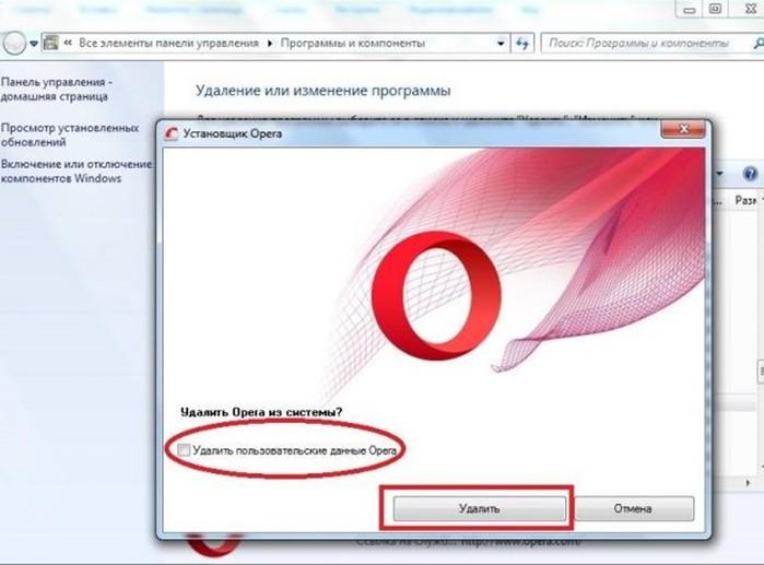Как обновить браузер Opera до последней версии