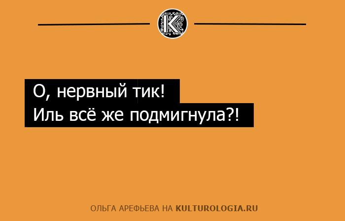 4809770_i61 (700x450, 75Kb)