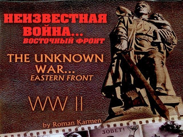 6089700_Neizvestnaya_voina_The_Unknown_War (640x480, 206Kb)