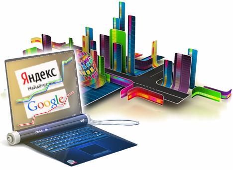 Продвижение сайтов в поисковых системах от рекламного интернет-агентства OLIT (1)