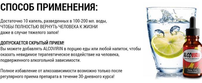 6210208_sposob_primeneniya (700x290, 41Kb)