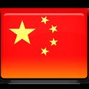 3906024_chinaflag128x128 (128x128, 8Kb)