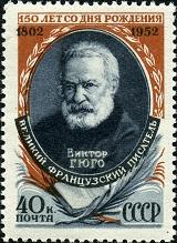 Виктор Гюго (160x219, 28Kb)