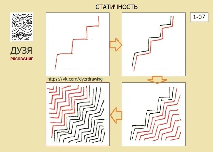 Как рисовать зентангл https://vk.com/dyzrdrawing/6136511_107_statichnost (700x500, 76Kb)