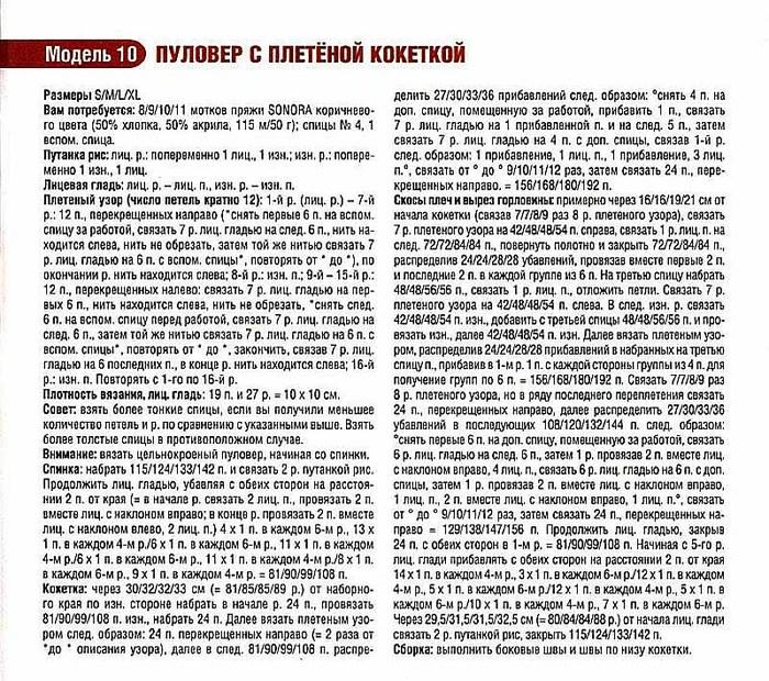 nWt.87829564_large_0001a.inettools.net.resize.image (700x620, 210Kb)