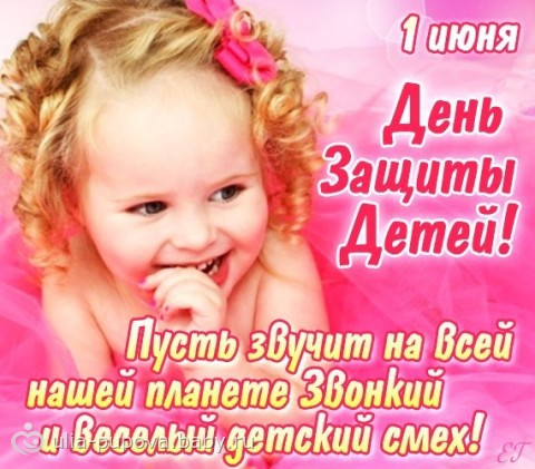3470549_1i_leto (480x421, 63Kb)