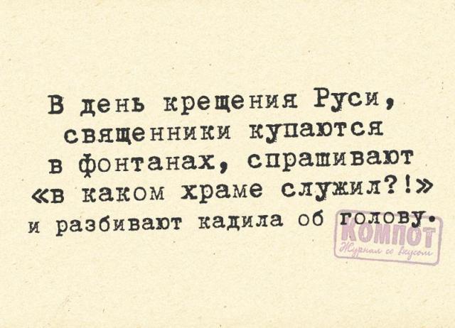1471465876_frazki-11 (640x462, 185Kb)
