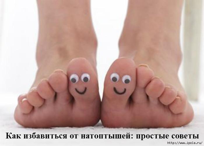 "alt=""Как избавиться от натоптышей: простые советы""/2835299_Kak_izbavitsya_ot_natoptishei (700x503, 134Kb)"