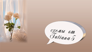 Tatiana5-Нежность-пр (320x180, 29Kb)