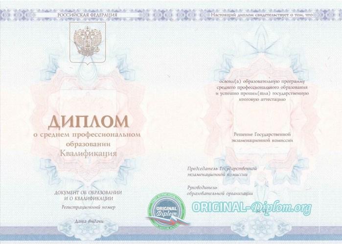 kolledzh-texnikum-kirzhach-ot-2014g (700x499, 80Kb)