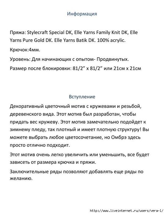 The_Birkenhead_Square_perevod_2 (540x700, 156Kb)
