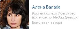 6209540_Balaba_Alena (273x102, 28Kb)