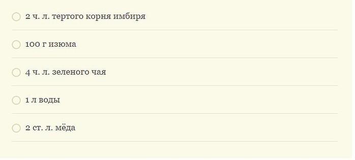 5463572_Narodnoe_sredstvo_dlya_sosydov (700x315, 17Kb)