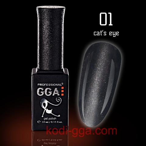 CAT'S EYE GGA 01 (480x480, 136Kb)