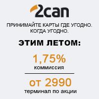 бизнес в кармане скидка лето 200-200 (200x200, 30Kb)