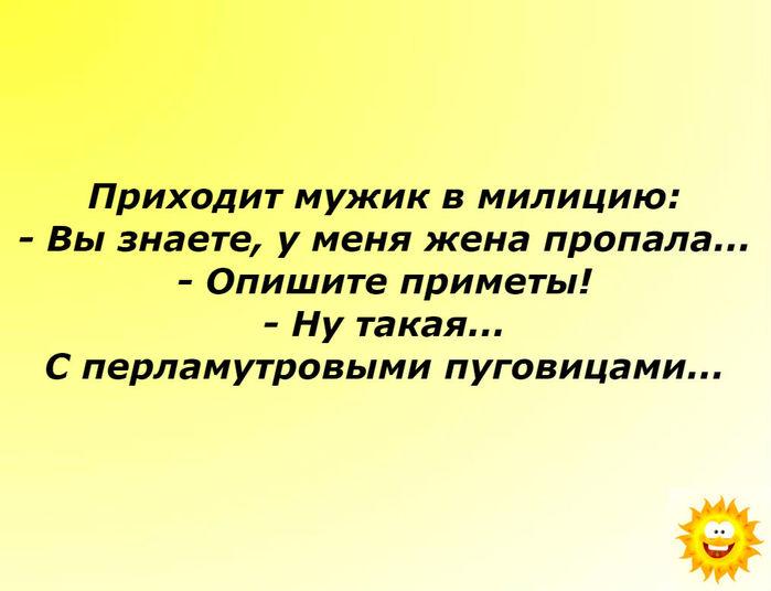4687843_imgonlinecomuaPicOnPicK7JpsK4Uaskb (700x536, 46Kb)