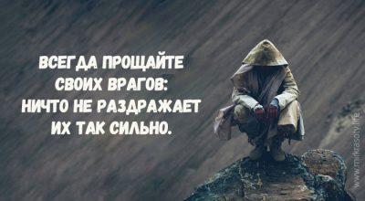 3085196_vragi400x220 (400x220, 18Kb)