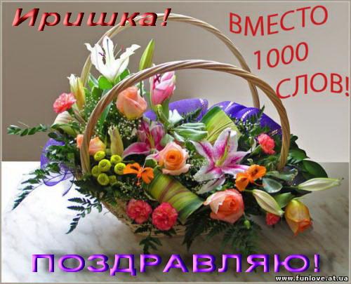 Поздравления с днем рождения крестнице 61
