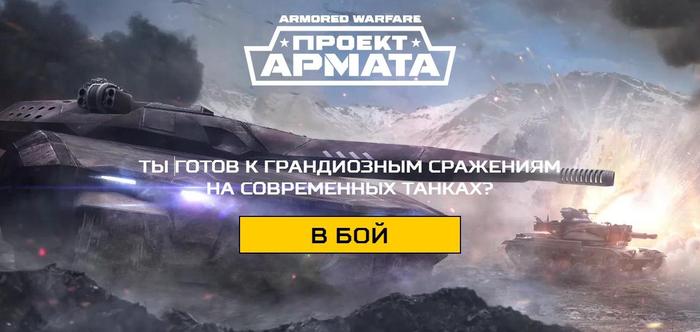 tanki_21251280732 (700x332, 202Kb)