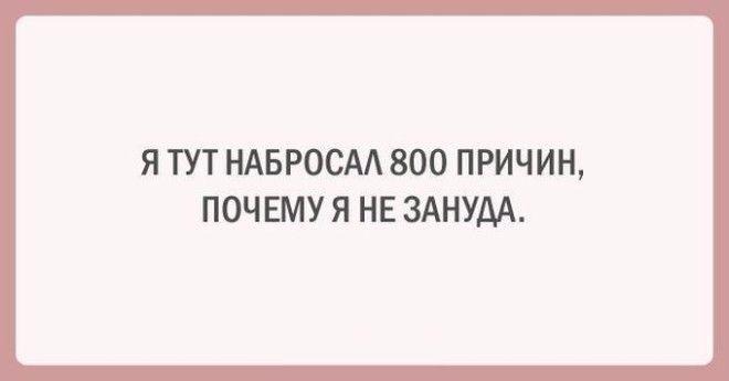 3 (660x345, 54Kb)
