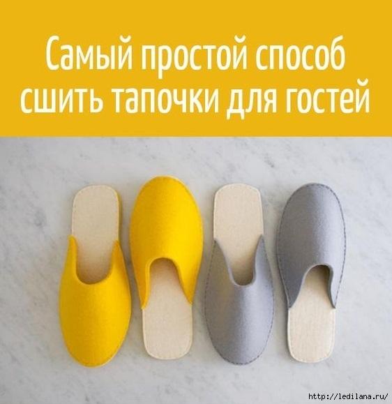 3925311_vyazanie_obyvi_12_1_ (562x579, 124Kb)