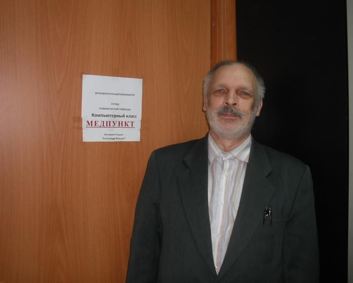 Кузьмичев Сергей и компьтер (700x561, 100Kb)
