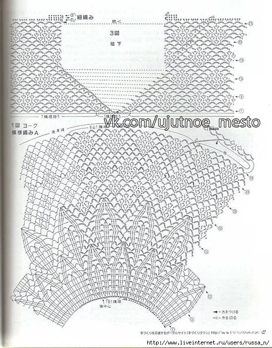 001VpOemzy77JalXEtfad&690 (547x700, 379Kb)