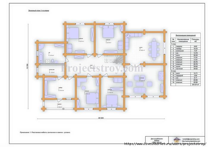 планировки деревянных домов/5726118_r_25_1et (700x495, 155Kb)