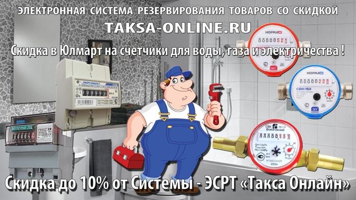 5649271_sh1 (700x393, 216Kb)