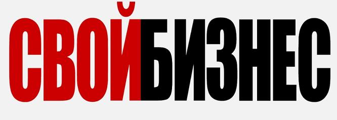 Как открыть свой бизнес и зарабатывать/6210208_kak_otkryt_svoj_biznes (666x237, 24Kb)