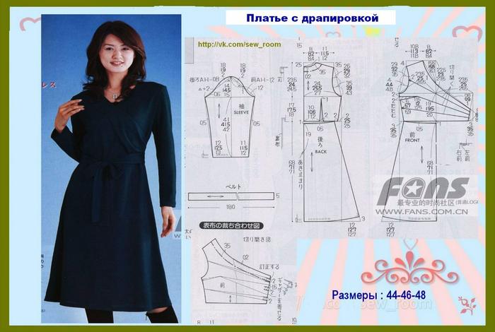 Как сшить платье 58 размера своими руками 19