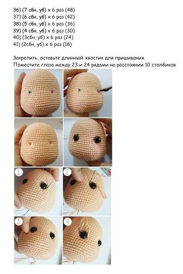 3937385_133315906_Vyazanaya_kukolka_Zoya_s_zhirafom_Opisanie__4_ (372x555, 127Kb)