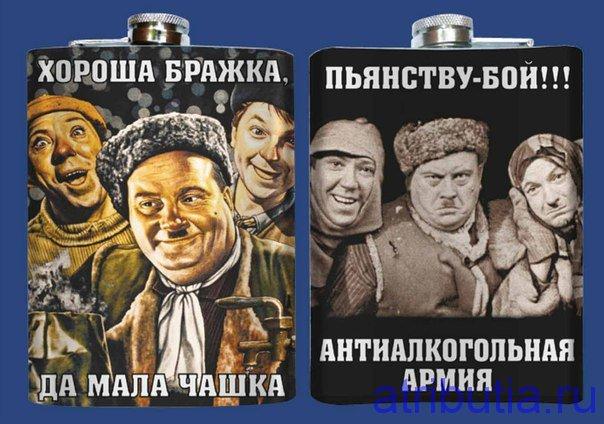 антиалкогольная армия 20562_900 (604x424, 70Kb)
